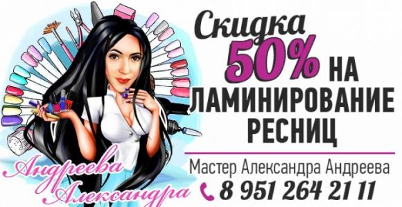 [{image:\/uploads\/deal\/8237\/67513cec5dae478abd339d44d10ac223.jpg,cover:1}]