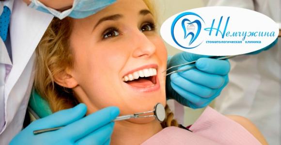 Скидка до 81% на УЗ-чистку или лечение кариеса в стоматологии