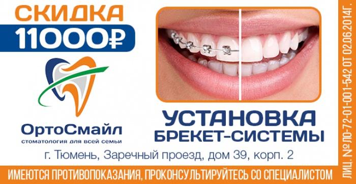 [{image:\/uploads\/deal\/8807\/ab84ed414b1a2552cb7f6af828c4ddc3.jpg,cover:0}]