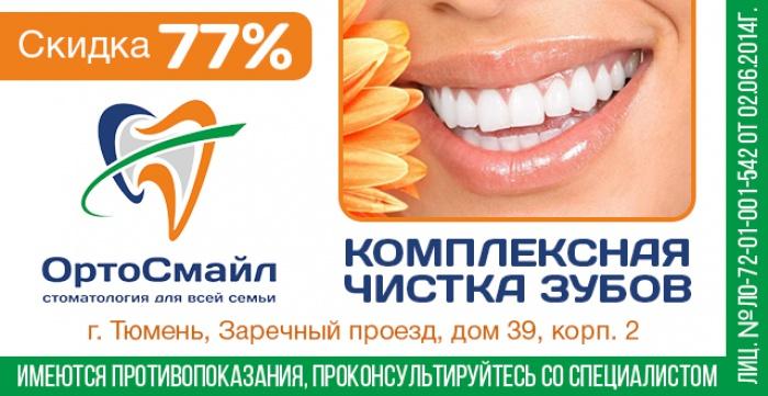 [{image:\/uploads\/deal\/8957\/b2332d87e74f9790610c6123dff411b2.jpg,cover:0}]