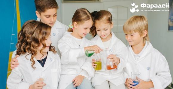 Скидка 60% на пробное занятие в клубе юных химиков