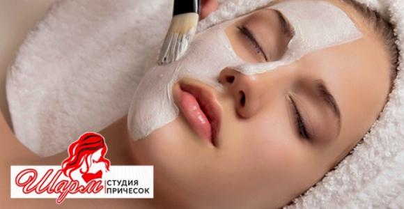 Скидка 50% на услуги косметолога студии причесок