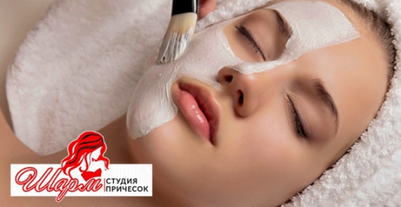 Скидка до 58% на услуги косметолога студии причесок
