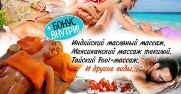 lyubitelskoe-i-chastnoe-porno-video