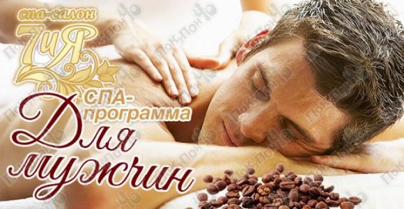 massazh-eroticheskiy-ul-zorge